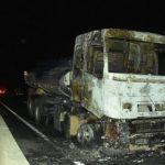 Gobierno se querella por los últimos tres ataques en la región de La Araucanía